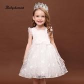 女童連身裙夏裝2019新款超洋氣寶寶兒童公主裙子小女孩蓬蓬紗禮服