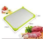 家用極速解凍板解凍盤解凍器廚房神器 9倍快速解凍盤送禮佳品送YXS『小宅妮時尚』