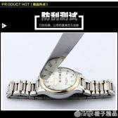 超薄防水精鋼帶石英男女手錶男士腕表送皮帶學生女士男表手錶    《橙子精品》
