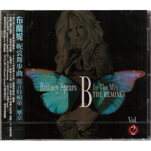 布蘭妮 妮裳舞步曲 混音特輯 第二樂章CD (購潮8)