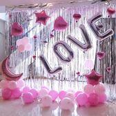 【優選】結婚慶用品婚禮新房浪漫拉花彩帶氣球裝飾墻