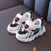 男寶寶跑步鞋春秋1-5歲2女童透氣網面運動鞋小童軟底兒童學步鞋【淘夢屋】