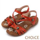 CHOiCE 異國休閒舒適 麻花皮革編織造型涼鞋-橘色