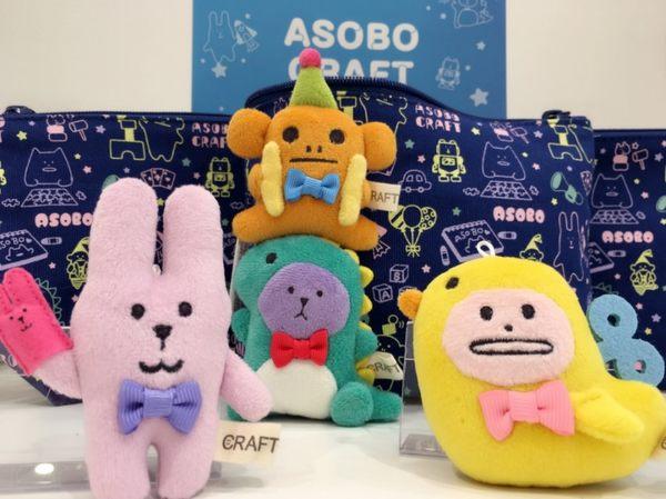 ASOBO CRAFT 玩具宇宙人 日本直送 玩具造型包包吊飾/手機吊飾 craftholic 該該貝比日本精品 ☆