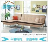 《固的家具GOOD》300-1-AA 司科德布面多用途沙發床【雙北市含搬運組裝】