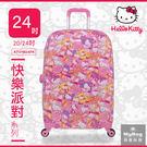 Hello Kitty 行李箱  快樂派對  24吋  粉色  滿版凱蒂貓旅行箱 KT01M24PK  MyBag得意時袋