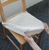 椅套 簡約純色椅子坐面套家用餐椅子彈力椅面套座面椅子套四季通用椅套【快速出貨八五折優惠】