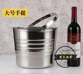 冰桶不銹鋼加厚KTV酒吧香檳桶冰塊桶 zone  ~黑色地帶