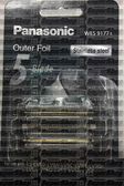 Panasonic 原廠刮鬍刀刀網 日本製【WES9177】適用:ES-CV50 LV9A LV9C LV9N LV9Q LV6N LV6Q LV5A LV5B LB5C