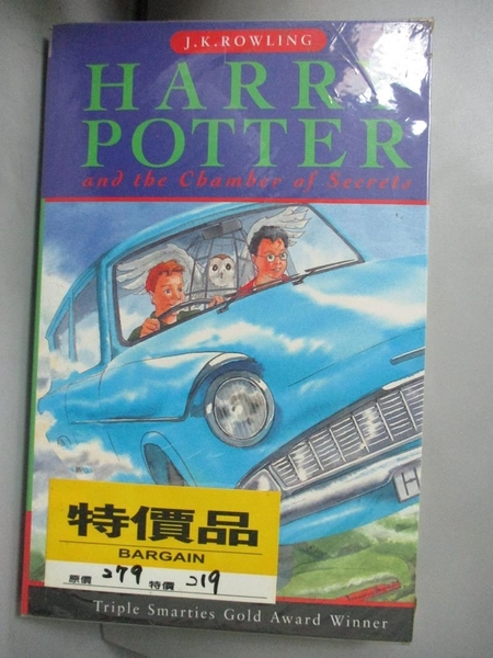 【書寶二手書T3/原文小說_LJU】Harry Potter and the Chamber Of Secrets_J.