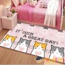 兒童地墊可愛卡通爬行墊臥室地毯房間床邊毯【淘嘟嘟】
