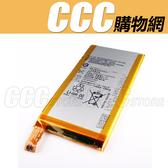 SONY Xperia Z3 Compact D5833 電池 Z3 mini 內置電池 DIY 維修 零件