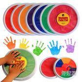 染料幼兒園兒童大號手指畫印泥可水洗繪畫顏料手掌拓印涂鴉彩繪手印盤顏料HLW 交換禮物