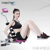家用AD機健腹器健身器材家用仰臥起坐板健身器新型瑜伽倒立機 MKS 全館免運