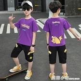男童夏裝套裝2020新款中大童夏天兩件套10男孩帥氣潮裝11夏季12歲 蘇菲小店