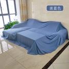 防塵罩 家具沙發罩防塵布遮蓋遮灰防灰大蓋布遮擋布單家用布料超大尺寸