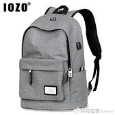 書包男時尚潮流高中初中學生韓版青年旅行後背包大學生男士背包