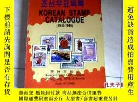 二手書博民逛書店KOREAN罕見STAMP CATALOGUE(1946-199