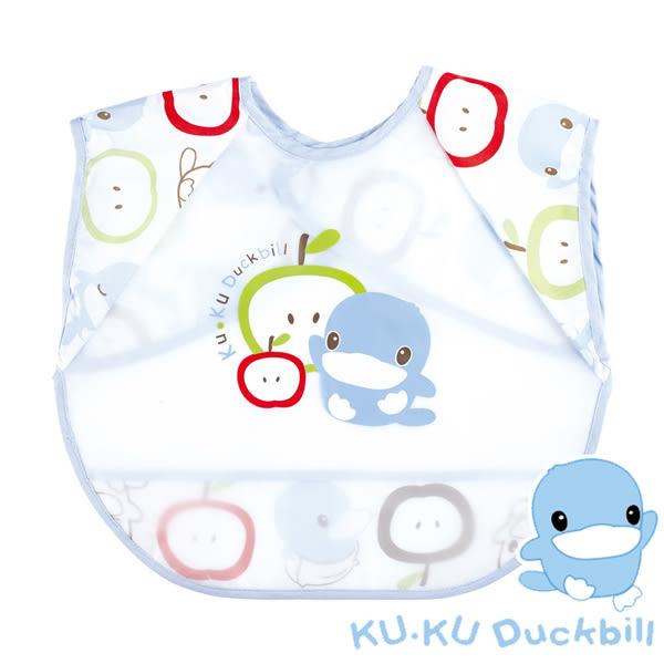 KUKU 酷咕鴨 繽紛防水背心式圍兜