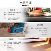 德國刨木工電刨家用手提小電刨子小型刨木機多功能手動電推電飽機JDCY潮流站