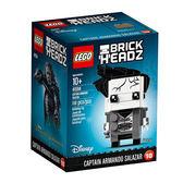 樂高積木LEGO《 LT41594 》Brickheadz 積木人偶系列 - 阿曼多薩拉札船長╭★ JOYBUS玩具百貨