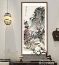 國畫畫豎版客廳裝飾畫玄關走廊過道餐廳牆面掛畫風水招財壁畫QM 依凡卡時尚