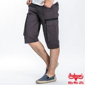 BOBSON 男款貼袋短褲(鐵灰198-85)