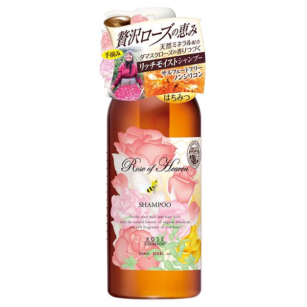 〔買一送一〕日本 KOSE Rose of Heaven 薔薇蜜語 絲潤洗髮精400ml 玫瑰天堂《下單1出貨2》
