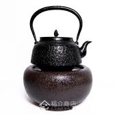 台灣手工製陶瓷黑晶面板遠紅外線電熱爐【墨舞】電陶爐 手拉胚搭配鑄鐵壺茶壺