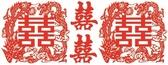 壁貼【橘果設計】囍字貼 過年 新年 無膠靜電貼 玻璃適用 21*56公分 DIY組合 牆貼 壁紙 春聯