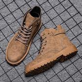 馬丁靴夏季透氣馬丁靴軍靴男士皮靴中筒工裝短靴百搭高筒男靴休閒男鞋子 coco衣巷