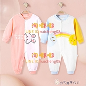 嬰兒連體衣夏裝純棉寶寶睡衣新生兒哈衣套裝【淘嘟嘟】