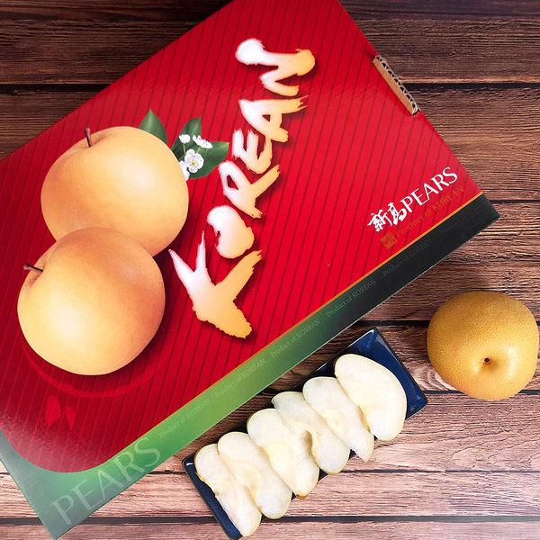 韓國新高梨8顆禮盒裝*1盒(500-550g/顆)