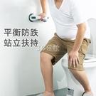 免打孔浴室衛生間老人扶手廁所馬桶老人門后門把手玻璃強力吸盤