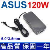 ASUS 120W 6.0*3.5mm 高品質 變壓器 A15-120P1A