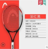 網球拍HEAD海德初學者網球拍大學單人雙人帶線回彈自打拍套裝網球訓練器 LX春季新品