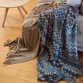 仿羊絨毛毯 波西米亞針織毯子 毛毯  【端午節特惠】