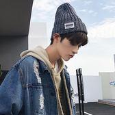 帽子男冬天正韓潮毛線帽加厚套頭針織帽子冬季戶外保暖防寒帽青年台秋節88折
