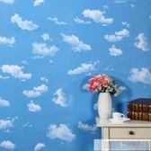 藍天白云加厚PVC壁紙自粘牆紙防水臥室客廳學生宿舍貼紙 韓慕精品 YTL