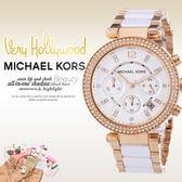 Michael Kors MK5774 美式奢華休閒腕錶 現貨+排單 熱賣中!