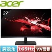 Acer宏碁 ED270R P 27型 VA曲面電競螢幕