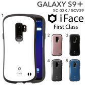 Hamee 自社製品 iface First Class 吸震軟框 Samsung galaxy S9 Plus 手機殼 (任選) 41-871515