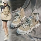 夏季透氣馬丁靴女新款百搭英倫風秋冬機車帥氣夏天網紅短靴子 雙12購物節