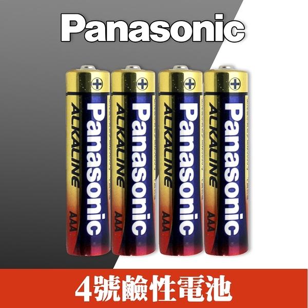 【四顆】【效期2025/08】Panasonic 四號 國際牌 AAA 4號 鹼性電池 乾電池 1.5V 遙控器 電話