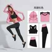 健身服潮速干瑜伽服跑步專業運動服