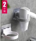 衛生間收納架浴室免打孔電吹風機掛架子壁掛家用風筒支架廁所置物 小时光生活馆