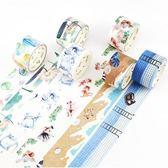 [24hr-快速出貨]  夏日主題 紙膠帶 和紙膠帶 日系 手帳 裝飾 手工卡片 禮物 包裝 黏貼