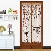 夏季磁性加密防蚊門簾隔斷夏天客廳臥室紗窗簾子吸鐵石防蚊子紗門 韓小姐的衣櫥