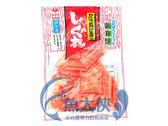 D1【魚大俠】FF146日本蒲鉾蟹角蟳角(105g/包)