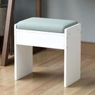 化妝椅 凳子家用臥室小沙發現代簡約懶人可愛臥室實木梳妝臺化妝椅子【限時八折】